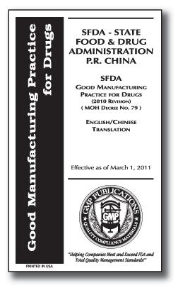 ChineseGMP.jpg